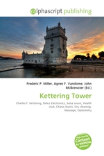 Kettering Tower