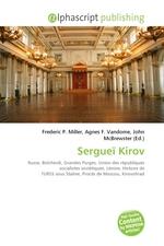 Sergue? Kirov