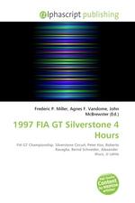 1997 FIA GT Silverstone 4 Hours