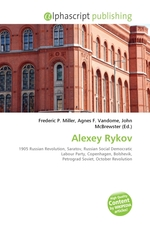 Alexey Rykov