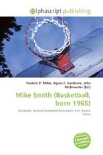 Mike Smith (Basketball, born 1965)