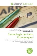 Chronologie des Faits ?conomiques
