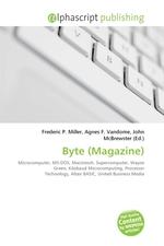 Byte (Magazine)