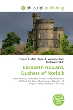 Elizabeth Howard, Duchess of Norfolk