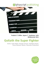 Goliath the Super Fighter