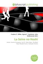 La Seine no Hoshi