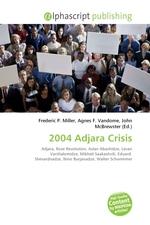 2004 Adjara Crisis