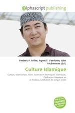 Culture Islamique