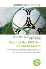 Brazil at the 2007 Pan American Games