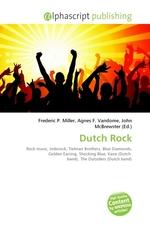 Dutch Rock