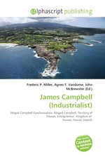 James Campbell (Industrialist)