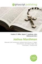 Joshua Marshman