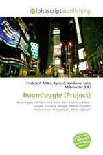 Boondoggle (Project)