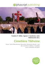 Cimeti?re Tikhvine