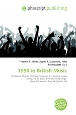 1990 in British Music