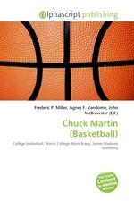 Chuck Martin (Basketball)