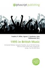 1995 in British Music