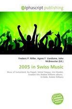 2005 in Swiss Music