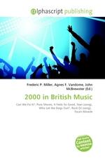 2000 in British Music