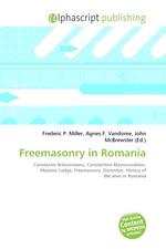 Freemasonry in Romania