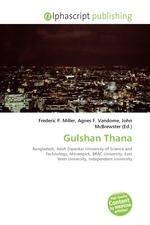 Gulshan Thana