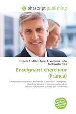 Enseignant-chercheur (France)