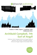 Archibald Campbell, 7th Earl of Argyll