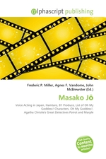 Masako J?