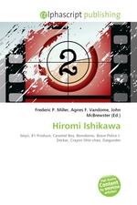 Hiromi Ishikawa