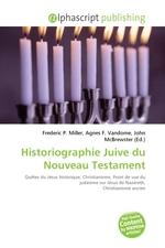 Historiographie Juive du Nouveau Testament