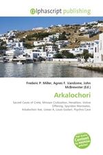 Arkalochori