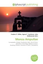 Monza Ampullae