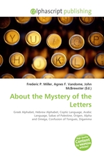 About the Mystery of the Letters