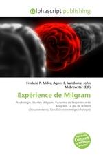 Exp?rience de Milgram