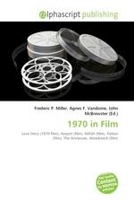 1970 in Film