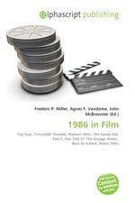 1986 in Film