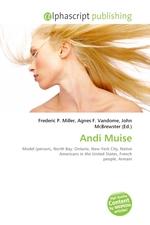 Andi Muise