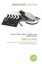1995 in Film