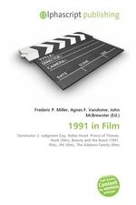 1991 in Film