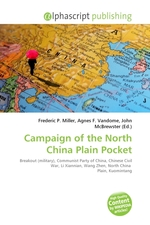 Campaign of the North China Plain Pocket