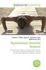 Gymnasium (Ancient Greece)