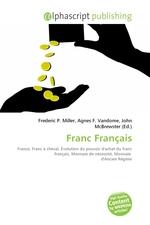Franc Fran?ais