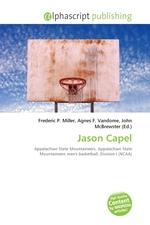 Jason Capel