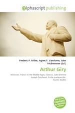 Arthur Giry