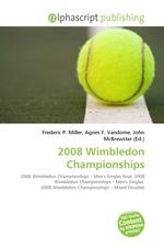 2008 Wimbledon Championships
