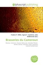 Brasseries du Cameroun