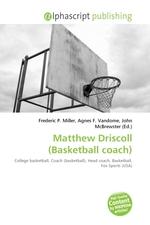 Matthew Driscoll (Basketball coach)