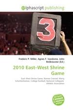 2010 East–West Shrine Game