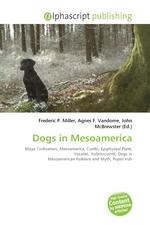 Dogs in Mesoamerica