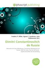 Dimitri Constantinovitch de Russie